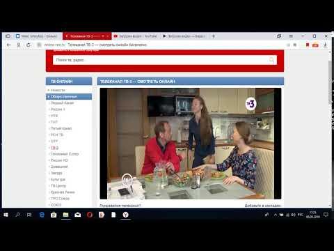 ТЕЛЕКАНАЛ ТВ-3 — СМОТРЕТЬ ОНЛАЙН БЕСПЛАТНО