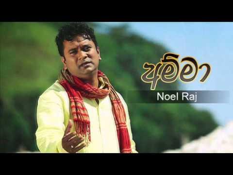 Amma (Mothers Day Song) - Noel Raj - Lyrics