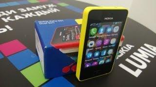 Nokia Asha 501. Первые впечатления. В Гостях у Nokia / от Арстайл /