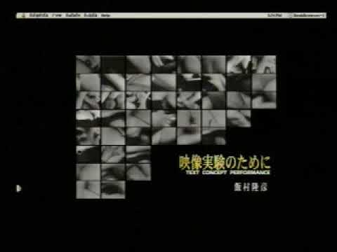 Takahiko Iimura: Presentation Of Multimedia Works And Discussion