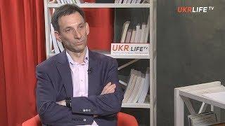 Виталий Портников: Из олигархической Украины есть выход в две двери