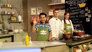 «Магия кухни». Гость: шеф - повар Абдурахман Виноградов, певица Дина Раисова