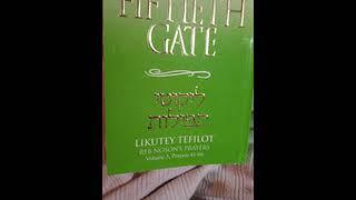 Fiftieth Gate Likutey Tefilot Reb Noson's Prayers 48