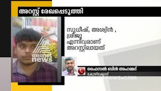 3 RSS activists arrested in Asianet News reporter attacked case