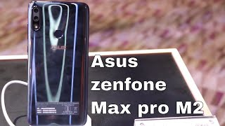 Asus zenfone max pro m2 hands on! Beautiful back!