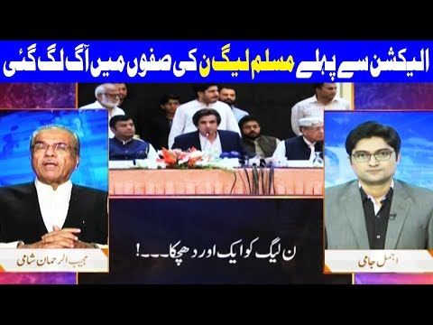 Nuqta E Nazar With Ajmal Jami - 9 April 2018 - Dunya News