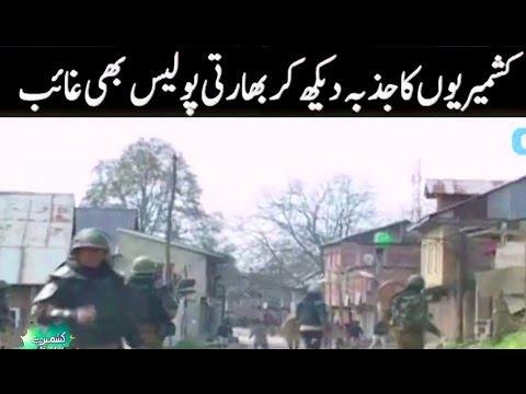 Election In Kashmir Flops Badly