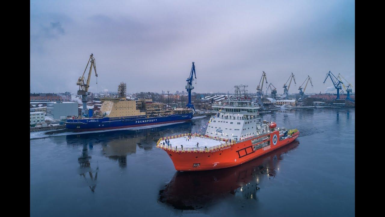 Завершены испытания новейшего российского ледокола «Андрей Вилькицкий»
