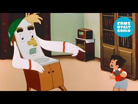 Мойдодыр 💪 Детская сказка в стихах 💎 Золотая коллекция Союзмультфильм HD