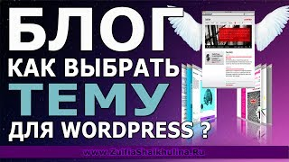 видео Премиум шаблоны Joomla: блог, бизнес-сайт, портфолио и магазин