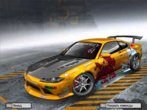 Need for Speed ProStreet, game files | …
