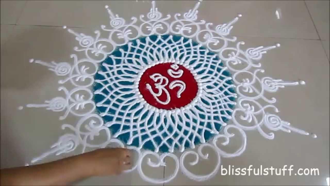diwali special sanskar bharati rangoli design how to
