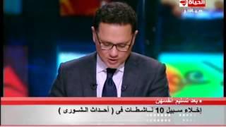 الحياة اليوم - إخلاء سبيل 10 ناشطات من أحداث مجلس الشورى وأخريات يتهمون الداخلية بإختطافهن