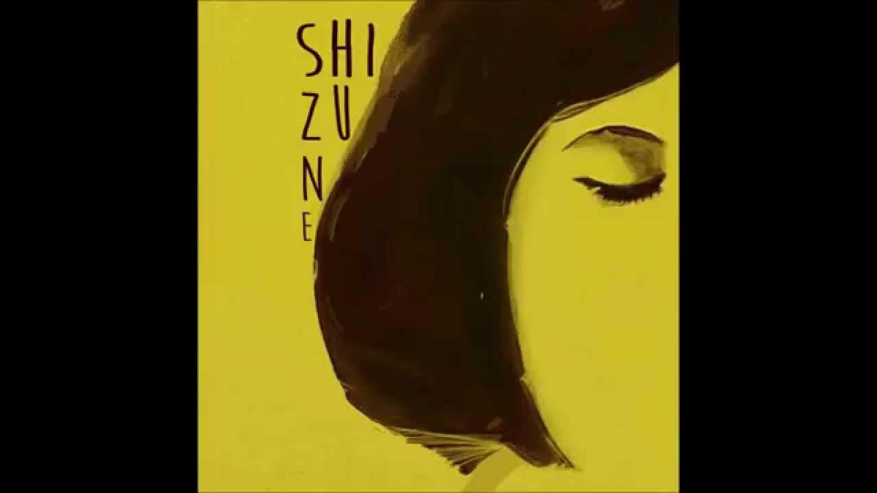 shizune-difficile-da-capire-impossibile-da-spiegare-dogknightsofficial