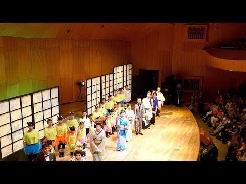 水沢明美 2019艶・色コンサート『京の夜嵐」+舞踊 フィナーレ&ロビーの模様です
