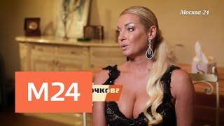 """""""Звездный репортаж"""": о самом главном в шоу-бизнесе - Москва 24"""
