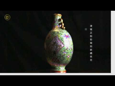 Moon flask from The Qing Dynasty - Yongzheng Period