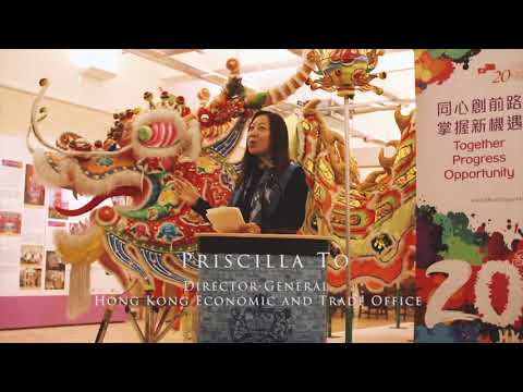 Welcome to HK Intangible Cultural Heritage @ China Exchange