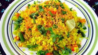 How to make poha/chiwda/spice riceflake/Flattened rice.Full video