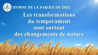 Musique chrétienne « Les transformations du tempérament sont surtout des changements de nature »
