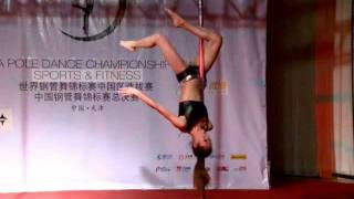 china pole dance championships 2011