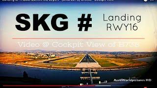 Landing @ THESSALONIKI - Makedonia Intl airport (SKG/LGTS) Greece # Cockpit view