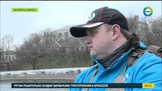 Особливості білоруської риболовлі.