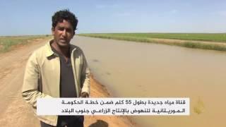 تشغيل محطة للري في كرمسين جنوب موريتانيا
