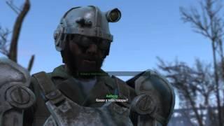 Fallout 4 094 - Список убитых
