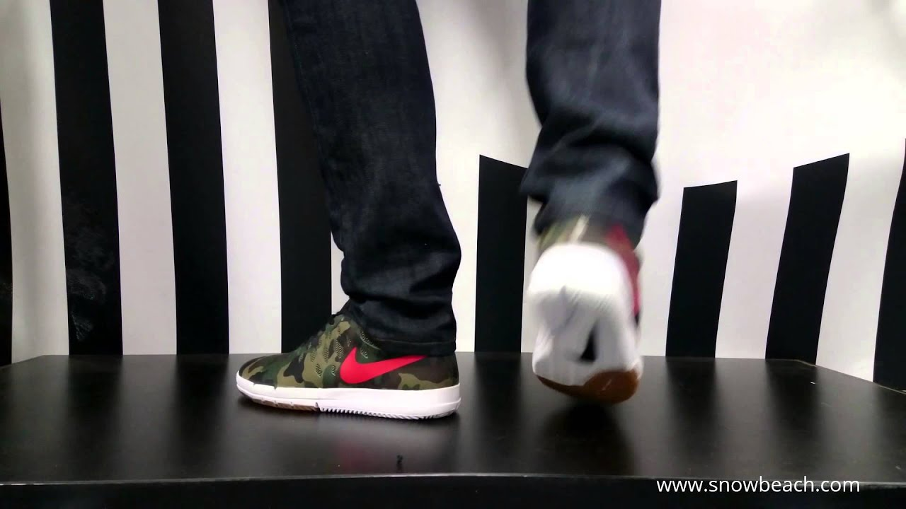 promo code d3228 659fe NIKE SB FREE QS fortress green gym red black 749677 360 - YouTube