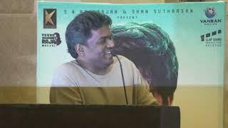 Yuvan Shankar Raja Speech | Sindhubaadh Audio Launch | Vijaysethupathi |STV