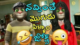 Comedy Exam By Tollywood Actors