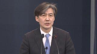 청와대, 권력기관 개혁안 발표…경찰 권한 강화, 검찰-국정원 축소 / 연합뉴스TV (YonhapnewsTV)