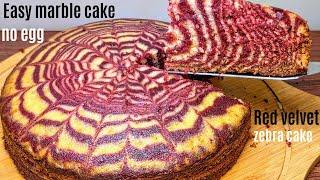 Marble cake without oven, eggless zebra cake recipe, कढ़ाई में बनाए एगलेस मार्बल केक