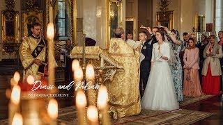 Венчание Полины и Денисса в Спасо-Преображенском соборе | Good Luck Film
