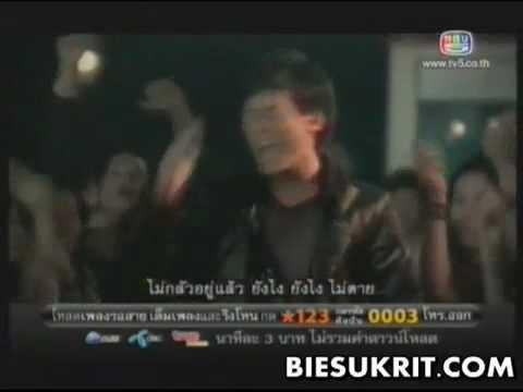 [MV] It's alright - บี้ The Star 3.mp4