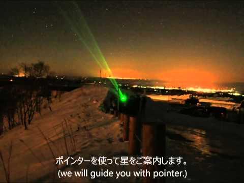摩周湖星紀行  Lake Mashu Star Watching