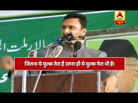 When Akbaruddin Owaisi attacked PM Modi; said 'Country is not your property'
