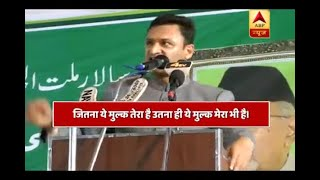 When Akbaruddin Owaisi attacked PM Modi; said
