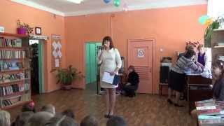 Репортаж с открытия Ильинской библиотеки .