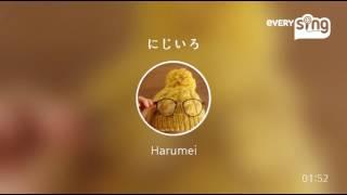 Singer : Harumei Title : にじいろ 朝ドラ見てました^ ^ 花子とアン良...