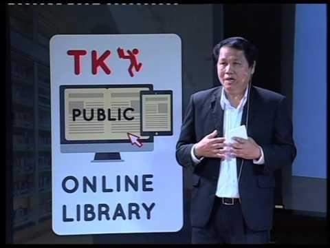 เปิดตัว TK Public Online Library