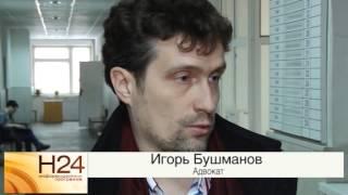 Адвокаты Суркова просят о повторном расследовании дела(, 2015-02-16T08:22:13.000Z)