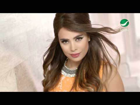 Nahwa ... Lahfor Esmak - Video Clip | نهوى ... لحفر إسمك - فيديو كليب