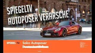 Wie Spiegel TV seine Zuschauer verarscht! - Hamburger Autoposer Edit.