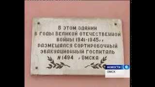 В Омске госпиталь ветеранов войн ждет внушительная реконструкция