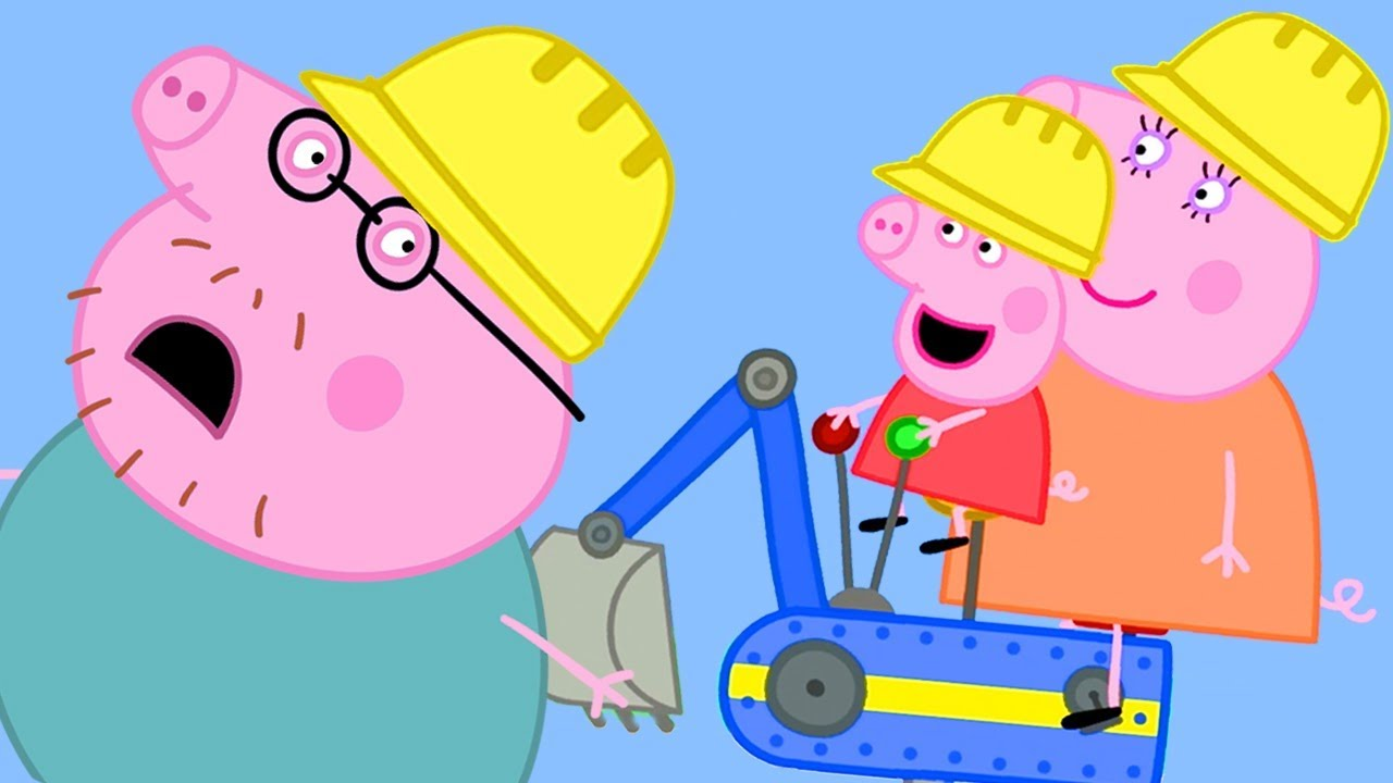 Peppa Pig Official Channel | Peppa Pig Goes to Digger World! Parents' Day
