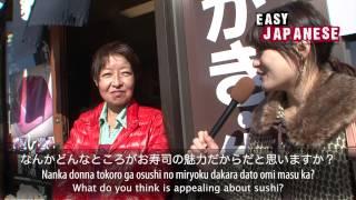 Easy Japanese 7 - Sushi