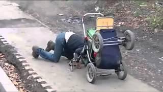 Pijak walczy z grawitacją (Drunk Pole struggle with the Gravity)