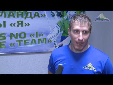 Евгений Бодров: «Должны сыграть удачный сезон»